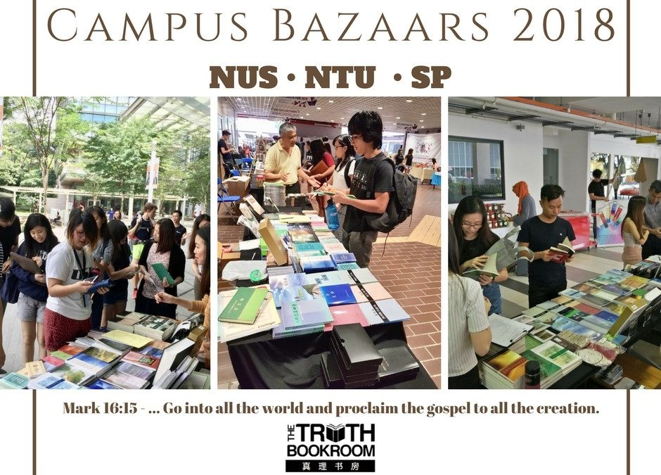Campus Bazaars Jan-Feb 2018